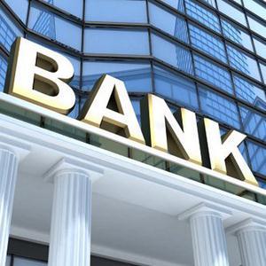 Банки Черусти