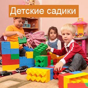 Детские сады Черусти