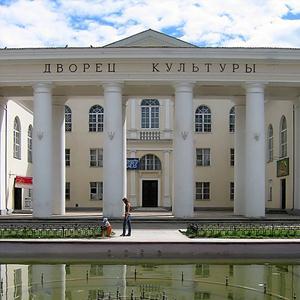 Дворцы и дома культуры Черусти