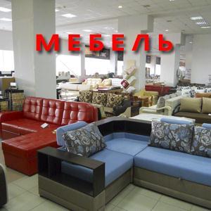 Магазины мебели Черусти
