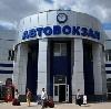 Автовокзалы в Черусти