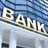 Банки в Черусти