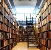 Библиотеки в Черусти