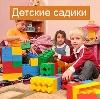 Детские сады в Черусти
