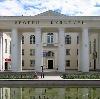 Дворцы и дома культуры в Черусти