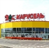 Гипермаркеты в Черусти