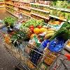 Магазины продуктов в Черусти