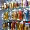 Парфюмерные магазины в Черусти