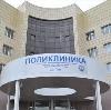 Поликлиники в Черусти
