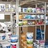 Строительные магазины в Черусти