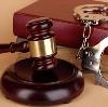 Суды в Черусти