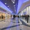Торговые центры в Черусти