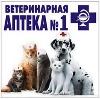 Ветеринарные аптеки в Черусти