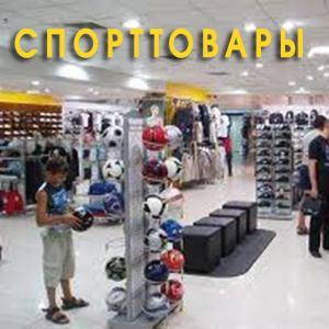 Спортивные магазины Черусти